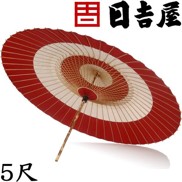 日吉屋・京和傘 / 本式野点傘段張 5尺♪