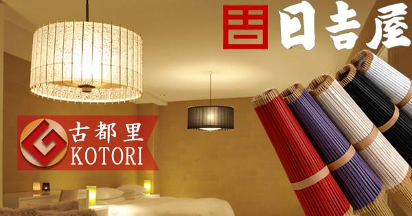 日吉屋・照明 古都里-KOTORI- / T-LIGHT L(白)φ140×H180♪