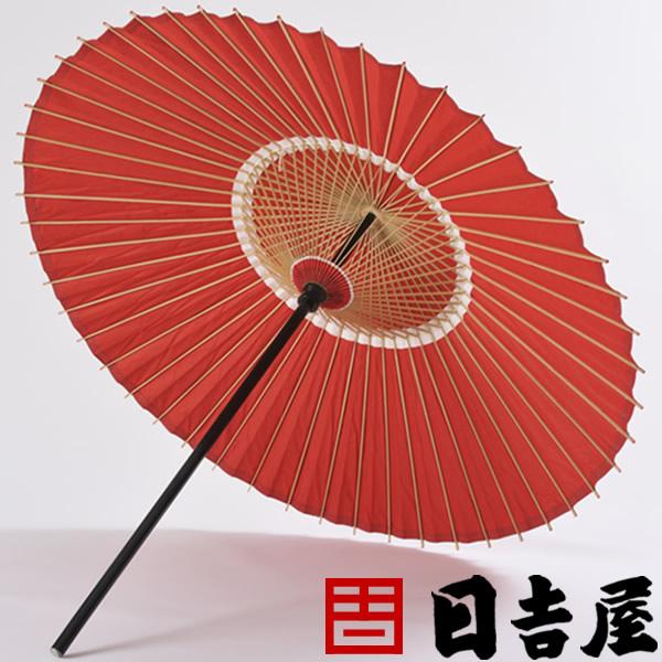 日吉屋・京和傘 / 差し掛け傘(さしかけ)♪