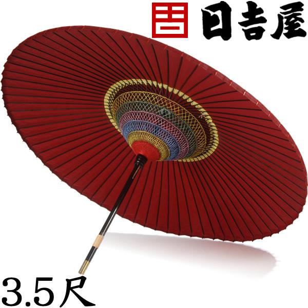 日吉屋・京和傘 / 妻折野点傘 3.5尺♪