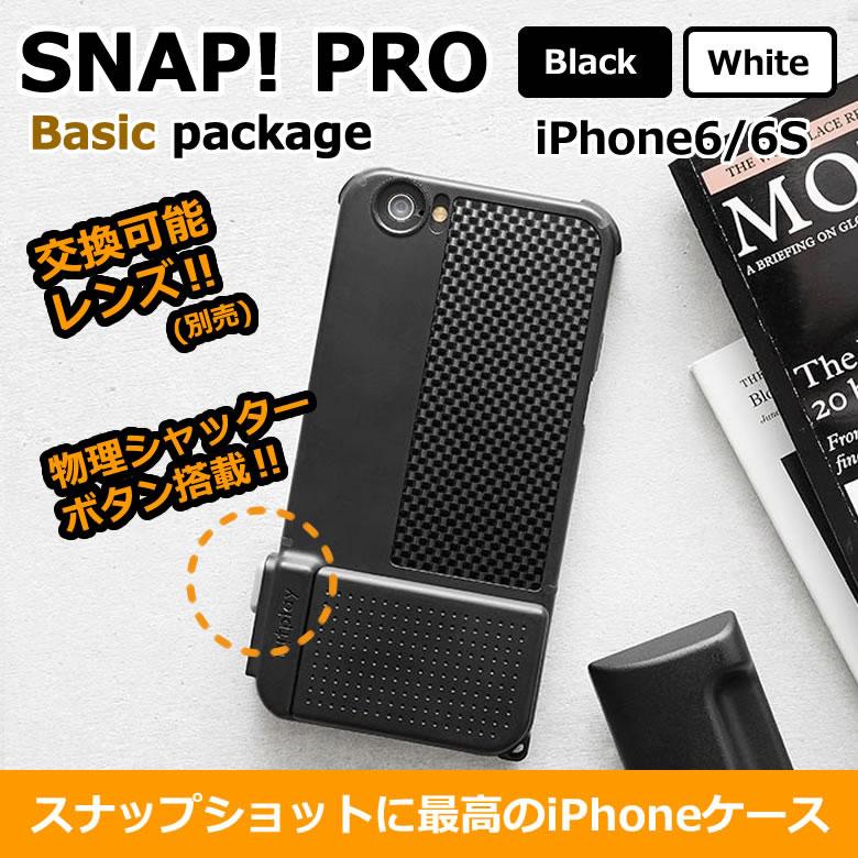 37ca00ac13 【楽天市場】SNAP! PRO Basic package物理シャッターボタン搭載 iPhoneケース  2種類のグリップで握りやすい!三脚マウントに固定可能!