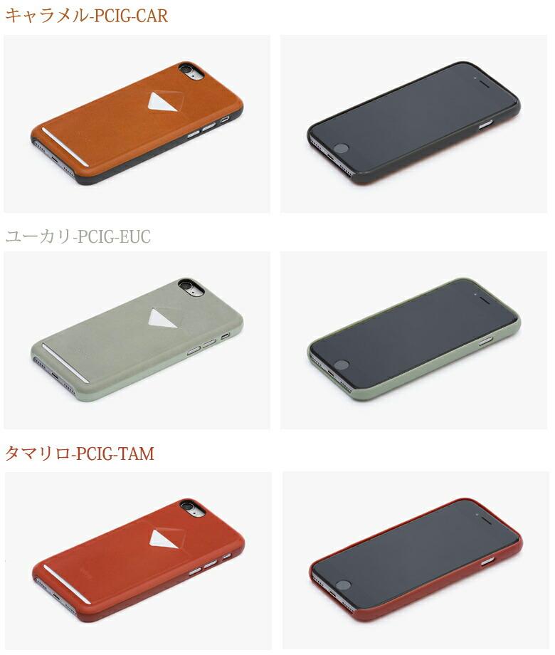 iPhone7 強化ガラス 全面保護
