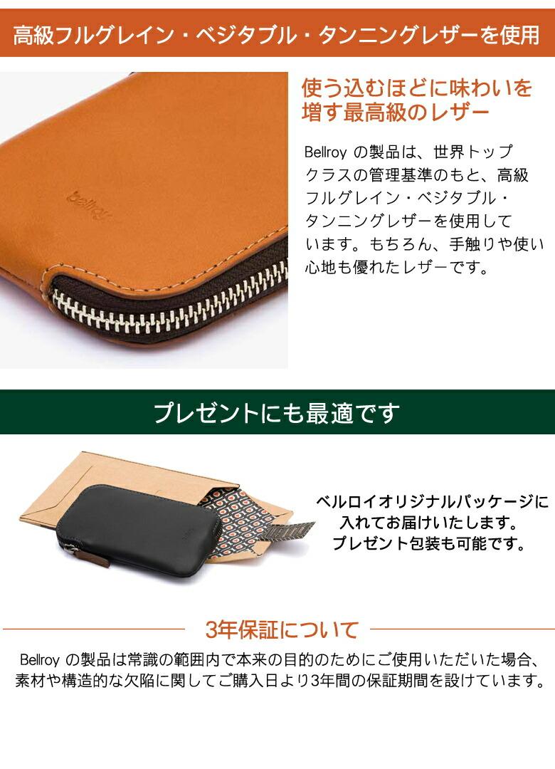 財布 薄い財布 スマホケース iphoeケース