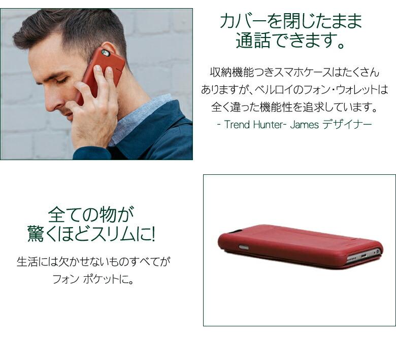 財布 薄い財布 スマホケース iphone7プラス iphone7+