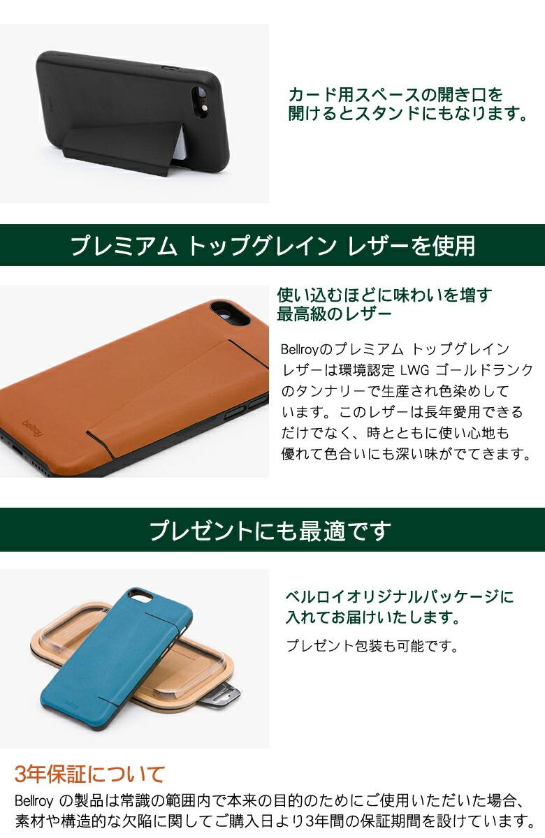 スマートフォンケース アイフォン7ケース iphne7 iphone7プラス iphone7プラス