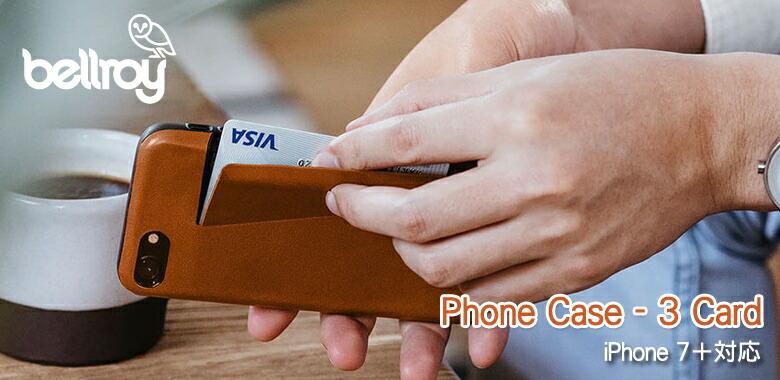 スマートフォンケース アイフォン7ケース iphne7 iphone7プラス