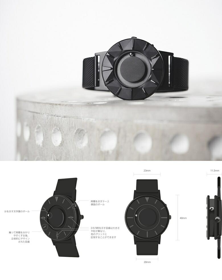 腕時計 視覚障害 時計