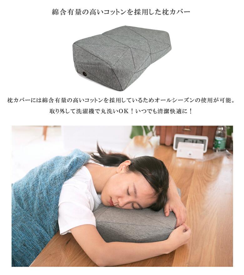 枕 �眠 快眠