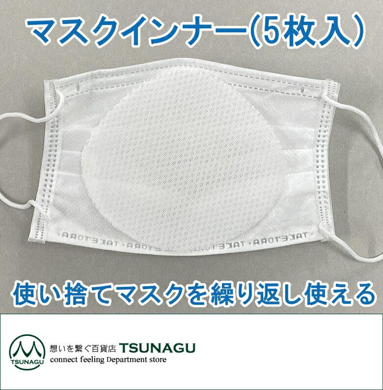 使い捨て マスク 再 利用 洗い 方