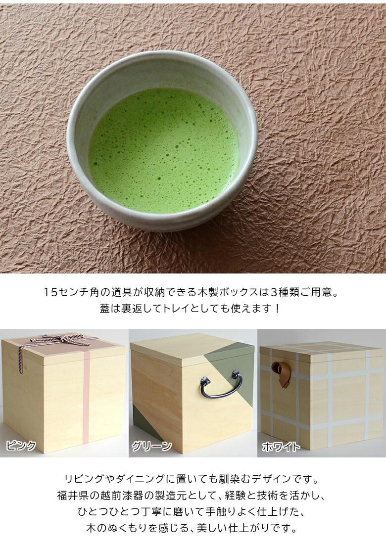 Ippukubox