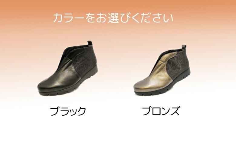 ミスキョウコ 木村恭子さんの靴