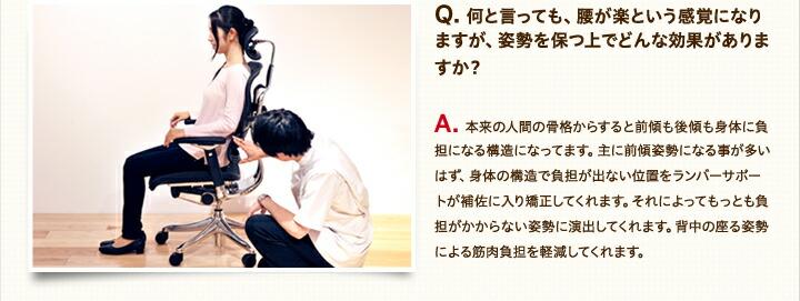 効果FAQ01