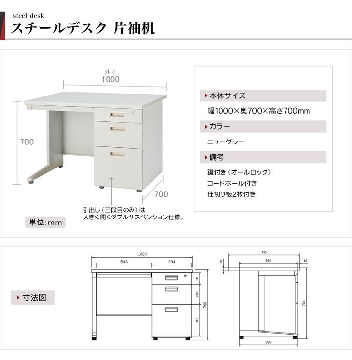 Office Desk Height Mm Hostgarcia