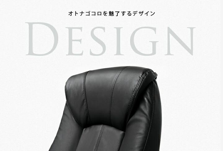 大人心を魅了するデザイン