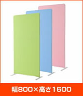 ライトスクリーン 幅800×高さ1600