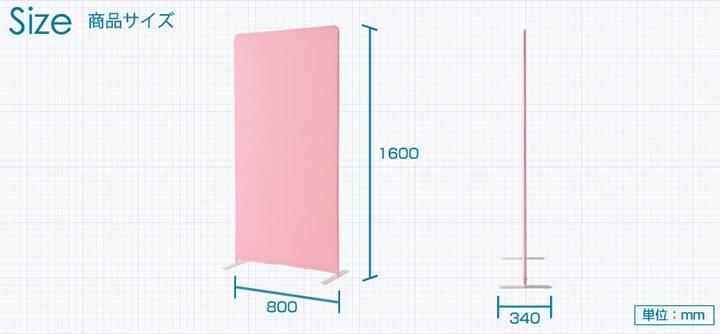 ライトスクリーン Size 商品サイズ