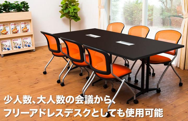 少人数、大人数の会議から、フリーアドレスデスクとしても使用可能