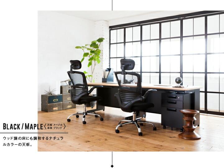 ウッド調の床にも調和するナチュラルカラーの天板