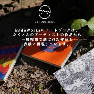 EggnWorksエッグンワークス・ノートブック