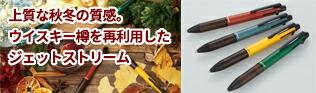 三菱鉛筆 Uni ユニ ピュアモルト ジェットストリームインサイド 4&1 5機能ペン オフィスジャパン TAGSTATIONERY