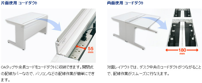 is-desk-kinou1.jpg