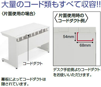 is-desk-kinou4.jpg