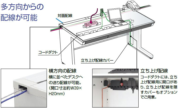 is-desk-kinou6.jpg