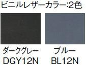 5502-color-vl.jpg