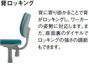 5502-kinou1.jpg