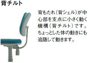 5502-kinou2.jpg