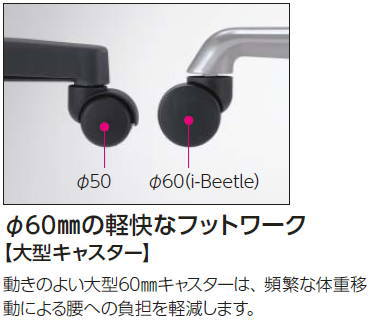 i-beetle-kinou8.jpg