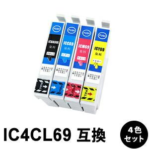 ic69-4色