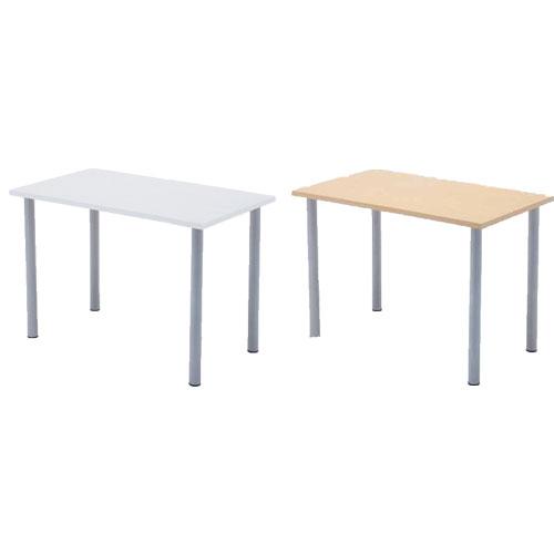 エコノミーテーブル 幅1000 奥行600 高さ700mm ホワイト ナチュラル RFヤマカワ ローテーブル 小さめ 脚 テーブル デスク センターテーブル 白 1441020
