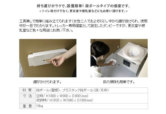 kokuyo sonael ソナエル そなえる 防災 きれい 簡単 臭わない 防災トイレ 【オフィスマーケット・オフィス機器/家具】
