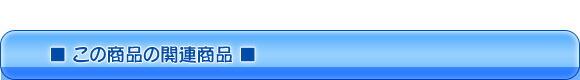 関連商品 シュレッダー 文具 オフィス家具の事ならオフィマ【オフィスマーケット・オフィス機器/家具】