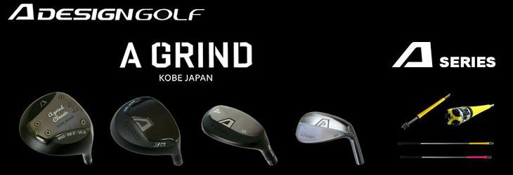 Aデザインゴルフ