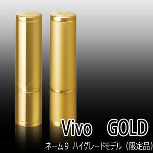 ハイグレードモデル-シヤチハタネーム9Vivo GOLD(限定品)-