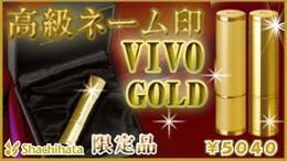 VivoGold