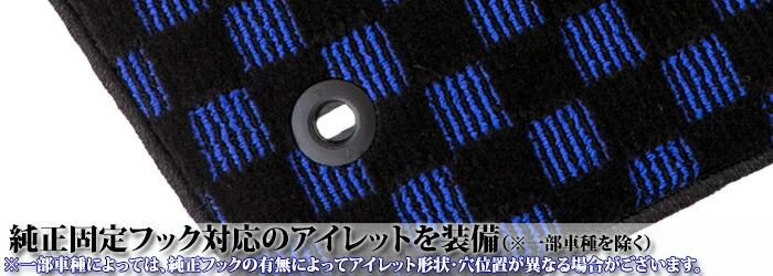 固定ピン対応のアイレット装備