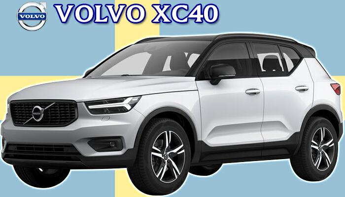 VOLVO XB系 V60用 フロアーマット