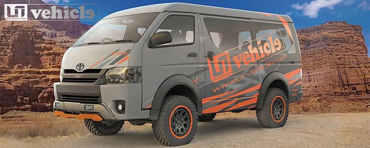 UI vehicle