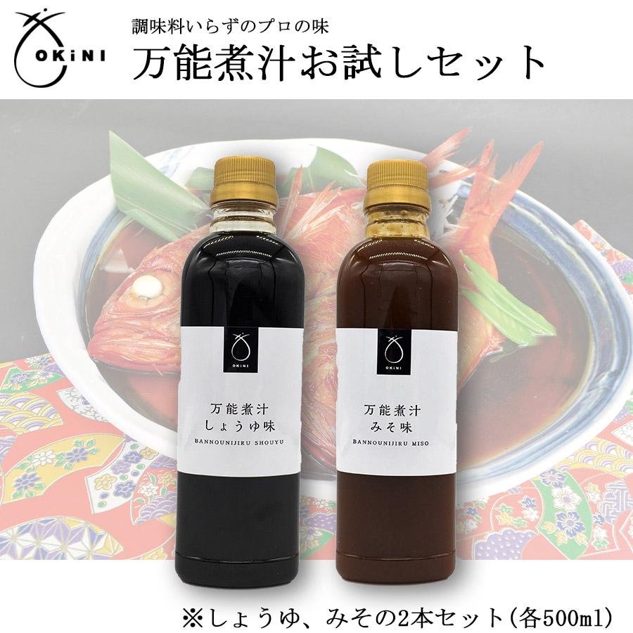 万能煮汁レシピバナー