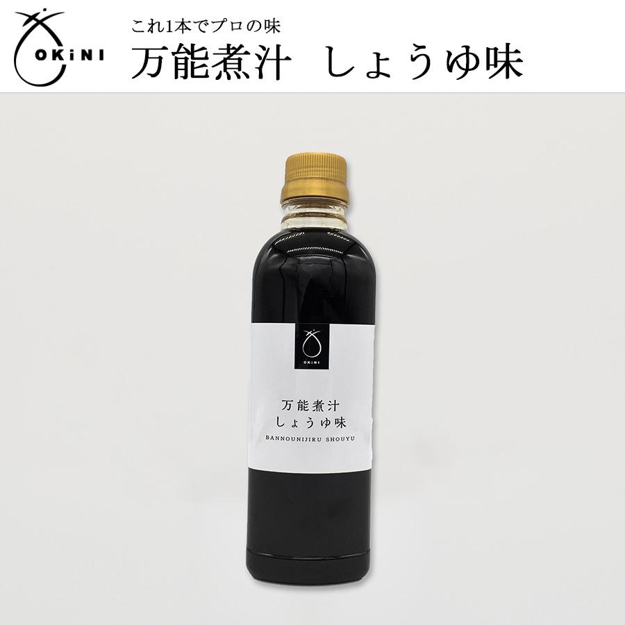 レシピ紹介