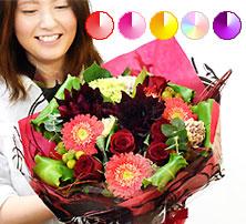 楽天ランク1位 おまかせ花束