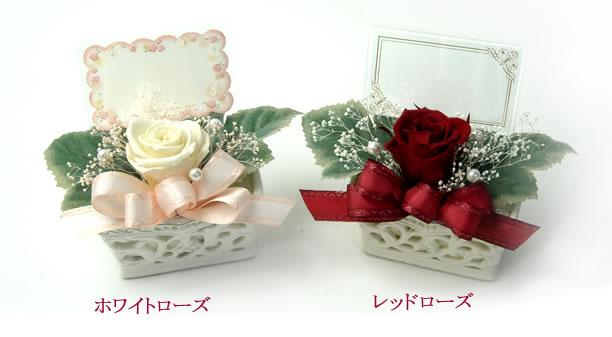 赤・白のバラからお選びいただけます
