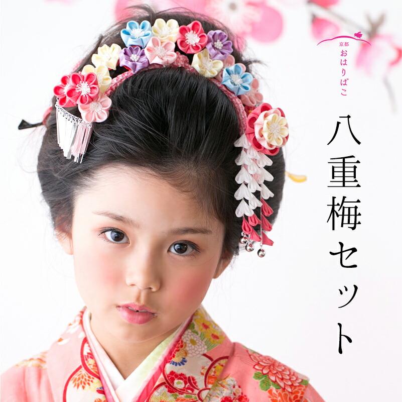 八重梅簪(かんざし)