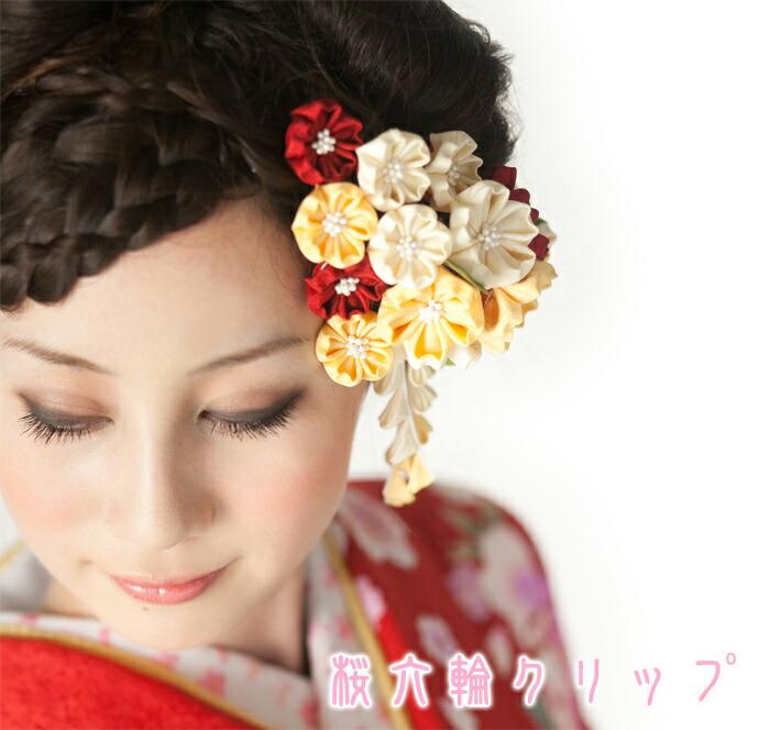 Cherry tree Rokuwa clip