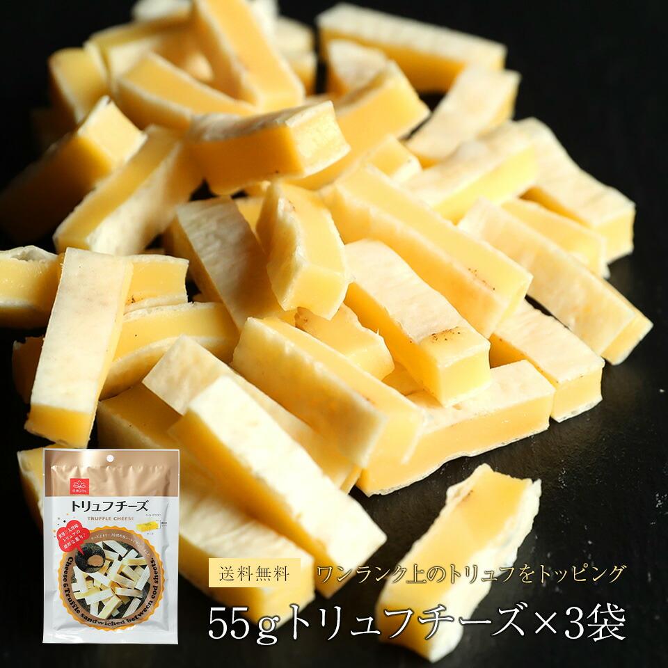 200g小魚醤油味