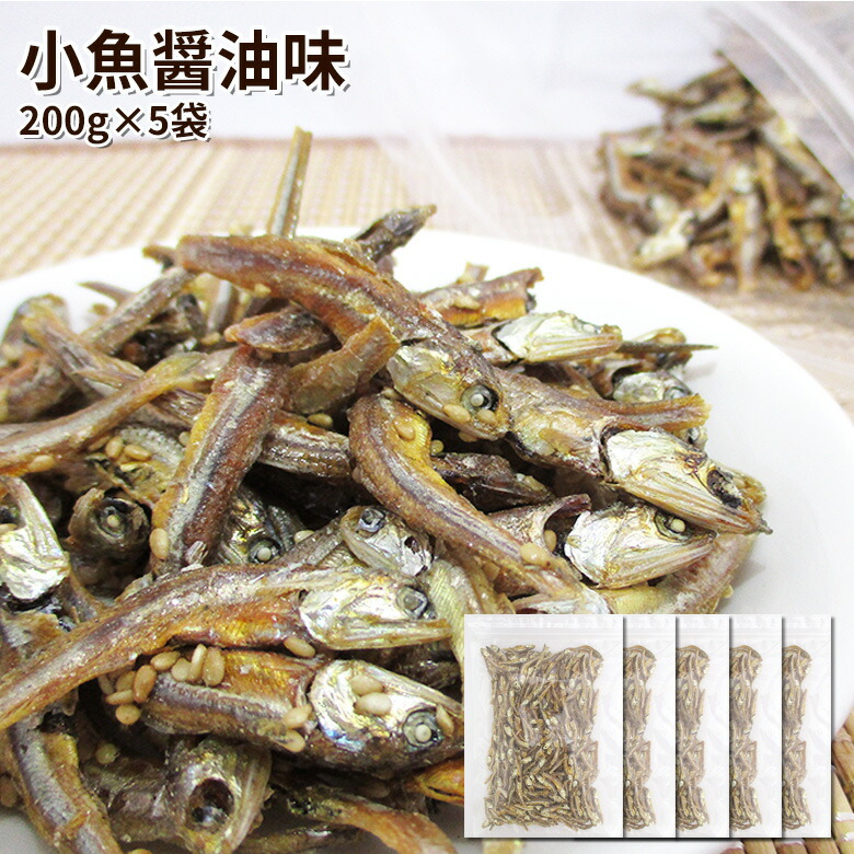1kg小魚醤油味