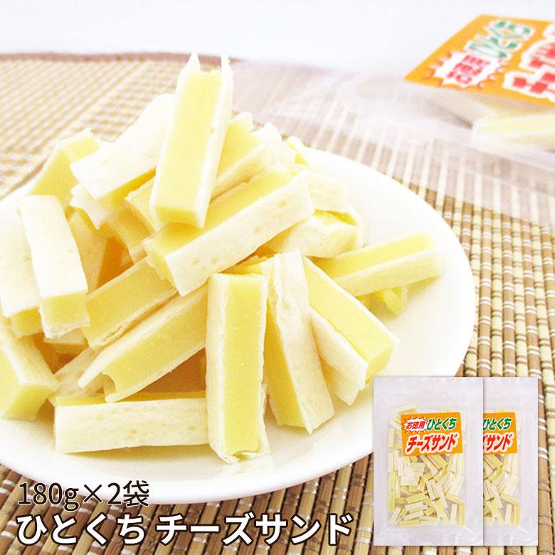 180g×2袋チーズサンド